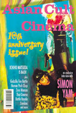 Issue 33 of Asian Cult Cinema